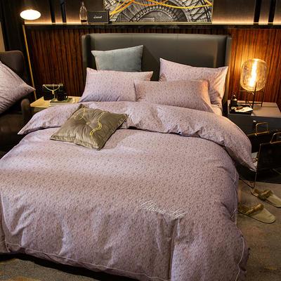 2020新款简约刺绣全棉四件套 1.2m床单款三件套 悦享-紫咖