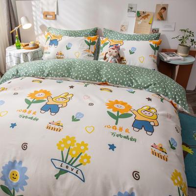 全棉-ins清新治愈系列四件套 床单款四件套1.5m(5英尺)床 心情