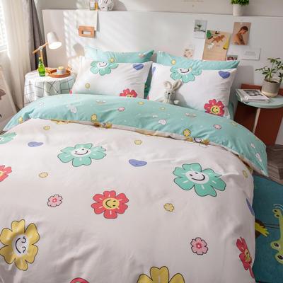 全棉-ins清新治愈系列四件套 床单款四件套1.5m(5英尺)床 心若向阳