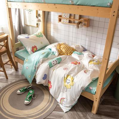 2020新款-13372儿童宿舍三件套 床单款三件套1.2m(4英尺)床 心若向阳