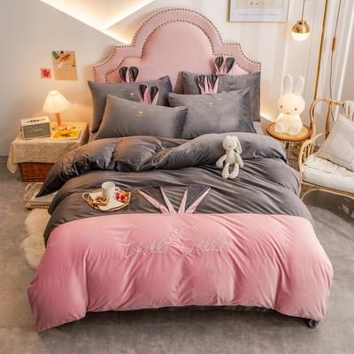 个性水晶绒刺绣萌萌兔系列四件套 1.5m床单款四件套 深灰粉