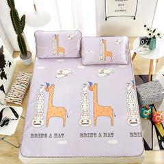 卡通印花冰丝席 混搭定位枕套多规格 0.9m床 好玩伴