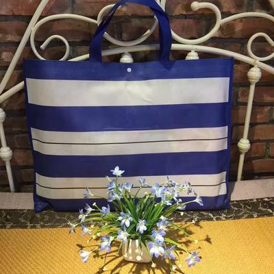 包装 冰丝/藤席/竹席包装 手拎袋 包装 2元通用条纹包