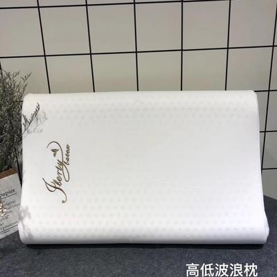泰国本土乳胶枕 全进口儿童枕 U型枕 高低波浪枕(60*40*10/12cm)