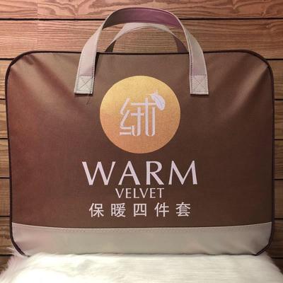 秋冬四件套包装 法莱绒/牛奶绒/水洗棉绒包装 手拎袋 包装 五元钢圈包