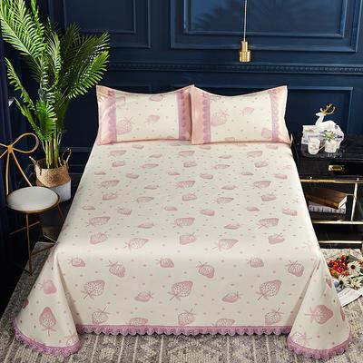 2019新品-600D水洗冰丝席 (250*250cm)床单式凉席 2.5m(1.5m1.8m2.0m床) 甜心草莓