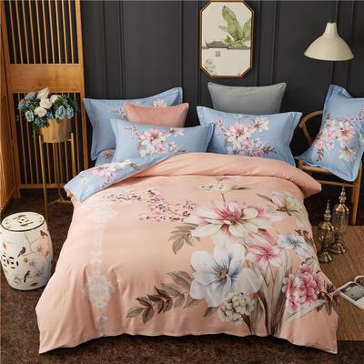 全棉大版生态磨毛四件套 加厚保暖床单被套 200*230 凡尘花语-粉