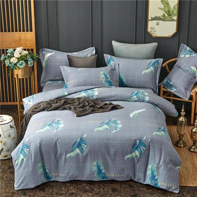 全棉大版生态磨毛四件套 加厚保暖床单被套 200*230 挪威森林-灰