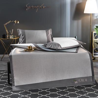 2020新品乳胶冰丝席 透气凉席子 夹层整张乳胶 1.5m(5英尺)床 冰灿灰