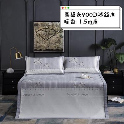 高端生态冰丝席 断码亏本处理 1.5m(5英尺)床 暗香