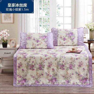 高端生态冰丝席 断码亏本处理 1.5m(5英尺)床 玫瑰小镇紫