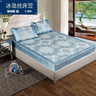 高端生态冰丝席 断码亏本处理 1.5m(5英尺)床 床笠维纳斯蓝