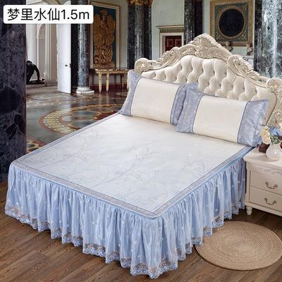 高端生态冰丝席 断码亏本处理 1.5m(5英尺)床 床裙梦里水仙1.5
