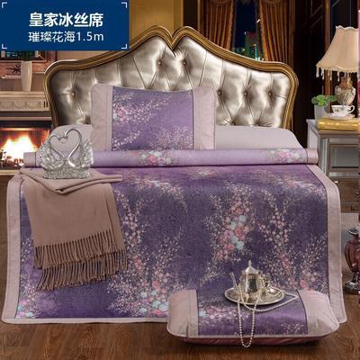 高端生态冰丝席 断码亏本处理 1.5m(5英尺)床 床裙璀璨花海1.5