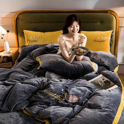 2020新品刺绣水晶绒四件套 保暖宝宝绒法莱绒 200*230(四件套) 高级灰