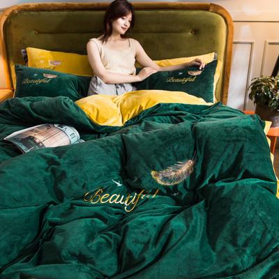 2020新品刺绣水晶绒四件套 保暖宝宝绒法莱绒 200*230(四件套) 墨绿拼黄