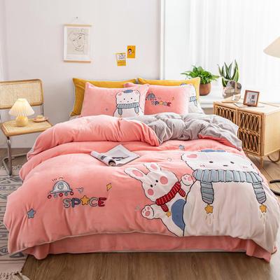 2020新品牛奶絨貼布繡四件套 寶寶絨嬰兒絨套件 220*240(2m床) 小可愛-紅粉玉
