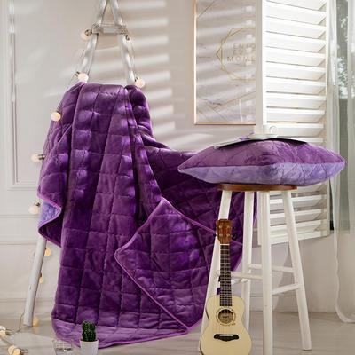 2020新款抱枕被 50*50展开尺寸1.5*2.0 紫双拼