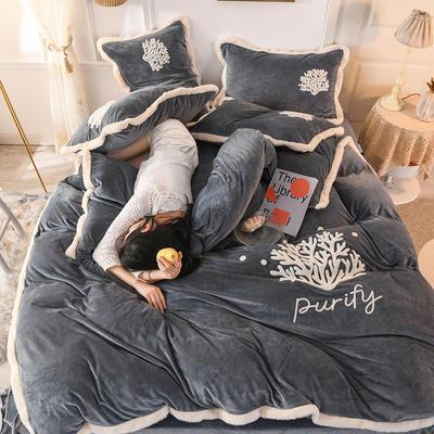 2019新款寶寶絨毛巾繡四件套 1.8m床單款四件套 溫馨-深灰