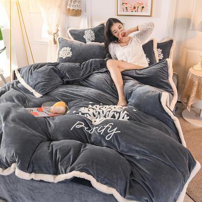2019新款寶寶絨毛巾繡四件套 1.5m床單款四件套 溫馨-深灰