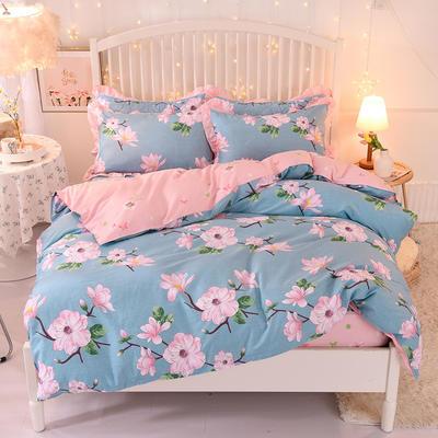 2020新款全棉四件套床单款 1.5m床单款四件套 满庭芳-蓝
