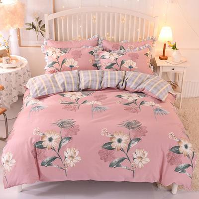2020新款全棉四件套床单款 1.5m床单款四件套 曼妙花彩-粉