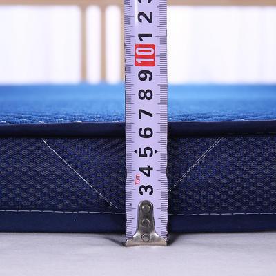 加厚针织立体记忆棉床垫 90X190cm 深蓝6.5cm高
