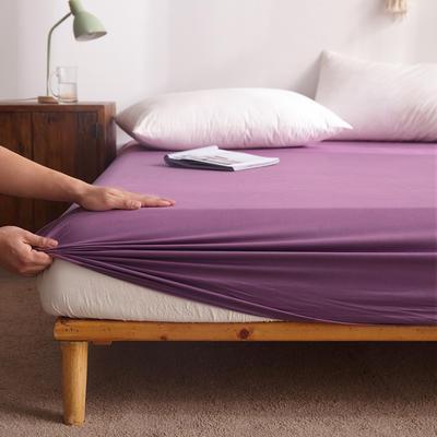 纯色单层全棉床笠 150cmx200cm 紫色