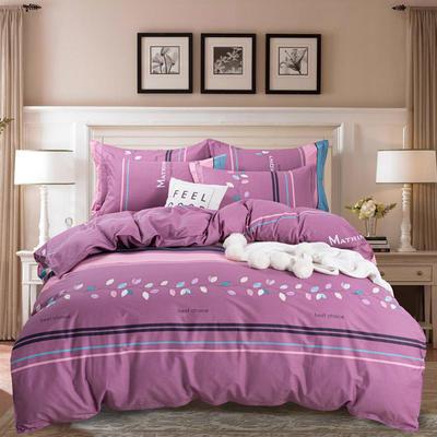 2020年新款全棉纯棉13370全棉四件套 1.2m床单款四件套 蔓蔓青萝-紫