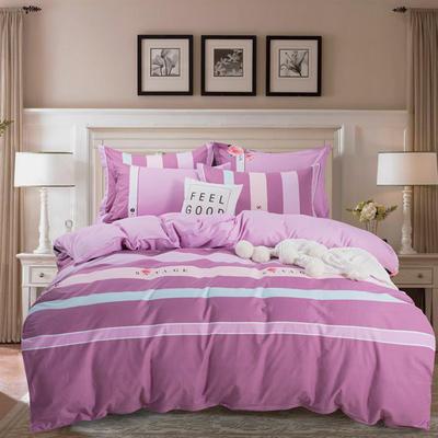 2020年新款全棉纯棉13370全棉四件套 1.2m床单款四件套 美式情调-紫红