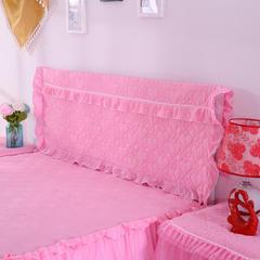 开心果床头罩系列 1.2米 粉色