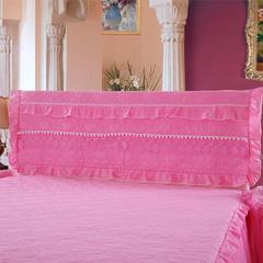 甜心款系列床头罩 床头宽度1.2米高度65厘米 粉色