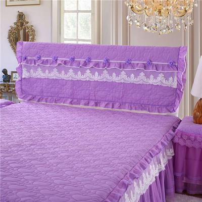 2019秋冬更新上市 唯美系列-床头罩 1.2米 紫色