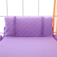 新品2018-4-14床头罩 床裙系列 幸福朵朵 1.5米 紫