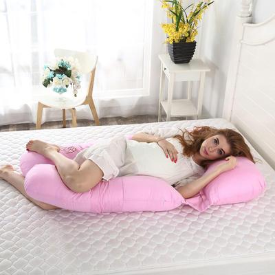 2021新款-多功能可拆卸孕妇枕 素色绣花款粉色