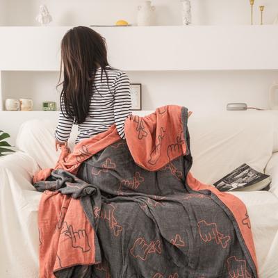 2019新款-全棉纱布提花竹纤维盖毯(不带流苏边) 150*200cm 比心