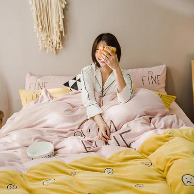 2019新款-牛奶绒四件套 床单款三件套1.2m(4英尺)床 美妙心情-黄粉