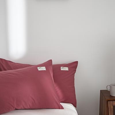2021新款无印单品系列--单枕套 48*74cm  枕套一对 素雅-豆沙