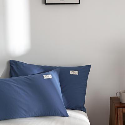 2021新款无印单品系列--单枕套 48*74cm  枕套一对 素雅-深兰