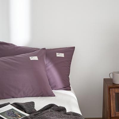 2021新款无印单品系列--单枕套 48*74cm  枕套一对 素雅-灰紫