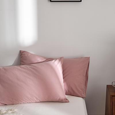 2021新款无印单品系列--单枕套 48*74cm  枕套一对 素雅-藕粉