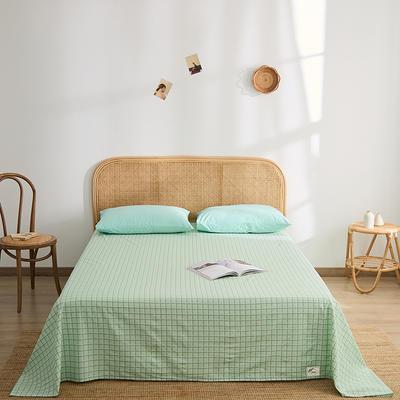 2021新款无印单品系列--单床单 160*245cm 阿森呐-绿