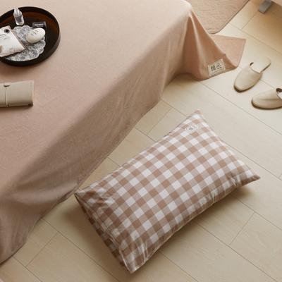 2021新款色织水洗32s全棉枕套—青岚系列 48*74一对 米中格