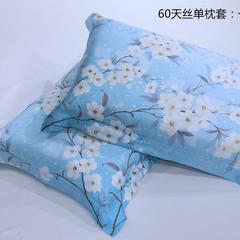 单枕套(一对) 一念花开