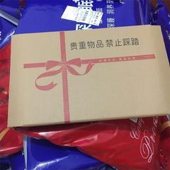 包装系列 纸箱