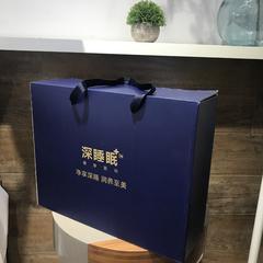 80天丝夏被送礼盒 夏被纸质礼盒