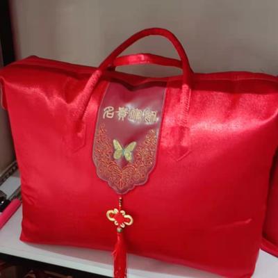 包装系列 自定义 大红冬被包装