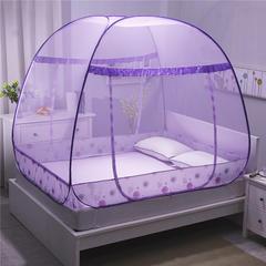 免安装蚊帐 1.8m 雪绒花彩紫