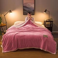 2018双层毛毯--素色毛毯 200*230CM 粉色
