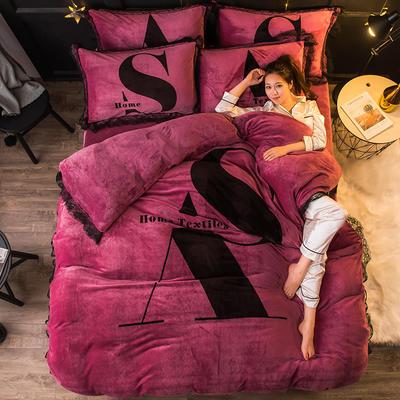 2019 网红蕾丝款四件套 1.8m(6英尺)床 诗爱-豆沙